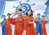 MBS/TBSドラマイズムにて7月スタート『マジで航海してます。』メインビジュアル(左から)井澤勇貴、桜田通、飯豊まりえ、武田玲奈、勇翔、池本啓太(C)「マジで航海してます。」製作委員会・MBS