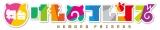 『けものフレンズ』のロゴ(C)けものフレンズプロジェクトS