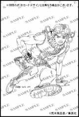 『ジョジョの奇妙な冒険』第2部Blu-rayBOX、原作者・荒木飛呂彦氏の特典イラストを公開ィィー!!(C)LUCKY LAND COMMUNICATIONS/集英社・ジョジョの奇妙な冒険DU製作委員会