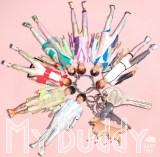 Loppi・HMV限定盤