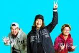 三太郎シリーズ新CMソング「やってみよう」の歌唱・編曲を担当したWANIMA