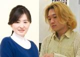 第157回芥川賞・直木賞 候補決定