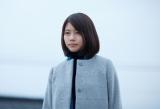 『ナラタージュ』に出演する有村架純 (C)2017「ナラタージュ」製作委員会