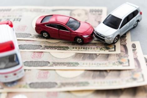 自動車保険の「搭乗者傷害保険」 もし事故にあった場合、補償はどれくらいあるのだろうか