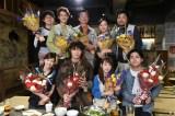 ドラマ『フランケンシュタインの恋』のクランクアップを迎えた綾野剛(前列左から2番目)らキャスト陣 (C)日本テレビ