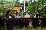 6月20日放送、関西テレビ・フジテレビ系『7RULES(セブンルール)』スタジオキャスト(左から)青木崇高、YOU、本谷有希子、若林正恭(C)関西テレビ