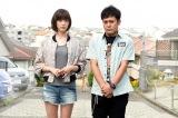 有田哲平と本田翼が共演するTBS系連続ドラマ『わにとかげぎす』の主題歌がTOKIOに決定 (C)TBS