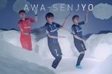 Perfumeのダンスを完コピした、(※写真向かって左から)サッカーの東口順昭選手、遠藤保仁選手、倉田秋選手(ガンバ大阪)