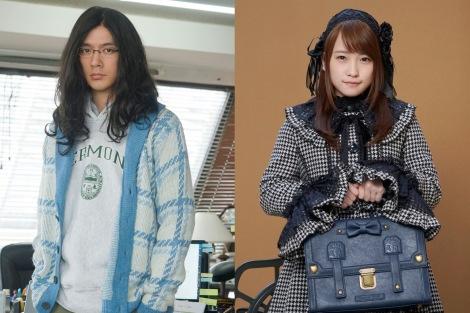 映画『嘘を愛する女』に出演する(左から)DAIGO、川栄李奈。DAIGOはロン毛メガネ姿、川栄はゴスロリファッションに初挑戦した (C)2018「嘘を愛する女」製作委員会