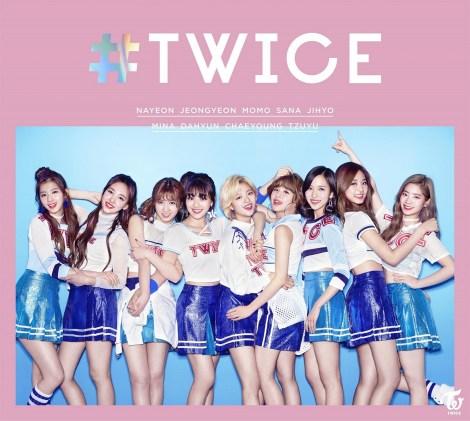 TWICEの日本デビュー作となるベストアルバム『#TWICE』初回限定盤A