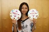 東京・六本木ヒルズアリーナで、今夏も『SUMMER STATION 音楽ライブ』開催決定。7月16日は大塚愛
