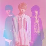東京・六本木ヒルズアリーナで、今夏も『SUMMER STATION 音楽ライブ』開催決定。7月19日はWEAVER