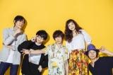 東京・六本木ヒルズアリーナで、今夏も『SUMMER STATION 音楽ライブ』開催決定。7月23日はCzecho No Republic