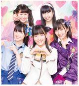 東京・六本木ヒルズアリーナで、今夏も『SUMMER STATION 音楽ライブ』開催決定。8月2日はたこやきレインボー
