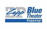 11月12日に閉館する「Zeppブルーシアター六本木」ロゴ