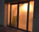 『なかのひとよ BLACK BOX(ブラックボックス展)』が開催されていた港区のギャラリー (C)ORICON NewS inc.