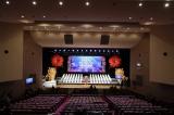 無観客で行われた『第9回AKB48選抜総選挙』開票イベントの模様(C)AKS