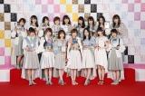 1位〜16位までの「49thシングル選抜メンバー」(C)AKS