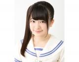 AKB48・武藤小麟(C)AKS
