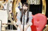 12位で念願の初選抜入りを果たしたNMB48・白間美瑠(C)AKS