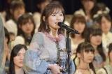 2位にランクインし卒業発表をしたAKB48・渡辺麻友(写真:島袋常貴)