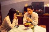 映画『結婚』場面カット(C)2017「結婚」製作委員会