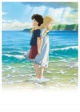 米林宏昌監督作『借りぐらしのアリエッティ』『思い出のマーニー』が『金曜ロードSHOW!』で放送 画像は『思い出のマーニー』 (C)2014 Studio Ghibli・NDHDMTK