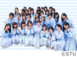 NHK広島放送局制作の音楽番組『いのちのうた』に出演するSTU48