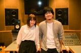 大原櫻子の新曲は秦基博が作詞・作曲・プロデュース
