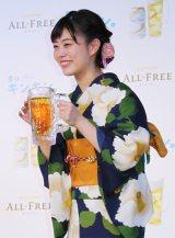 ノンアルコールビールテイスト飲料「オールフリー」の新CM発表会に出席した高畑充希 (C)oricon ME inc.