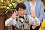 日本テレビ系人気番組『行列のできる法律相談所』に出演する横山だいすけ (C)日本テレビ