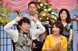 日本テレビ系人気番組『行列のできる法律相談所』に出演する横山だいすけ 変顔を披露(C)日本テレビ