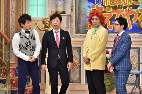 日本テレビ系人気番組『行列のできる法律相談所』で横山だいすけがお笑いコンビ・アイデンティティに激怒? (C)日本テレビ