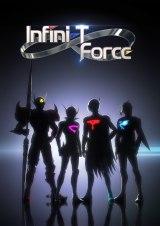 アニメ『Infini-T Force(インフィニティ フォース)』10月より日本テレビほかで放送(C)タツノコプロ(C)タツノコプロ/Infini-T Force製作委員会