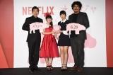 映画『オクジャ/okja』のジャパンプレミア登壇者(左から)香川照之、小林星蘭、アン・ソヒョン、ポン・ジュノ監督