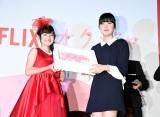 映画『オクジャ/okja』のジャパンプレミアに登壇した(左から)小林星蘭、アン・ソヒョン