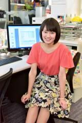 7月8日スタートのドラマ『ウチの夫は仕事ができない』に出演する吉本実憂 (C)日本テレビ