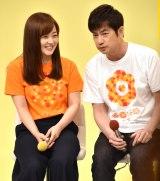 『24時間テレビ40 愛が地球を救う』の会見に出席した(左から)水卜麻美アナ、羽鳥慎一アナ (C)ORICON NewS inc.