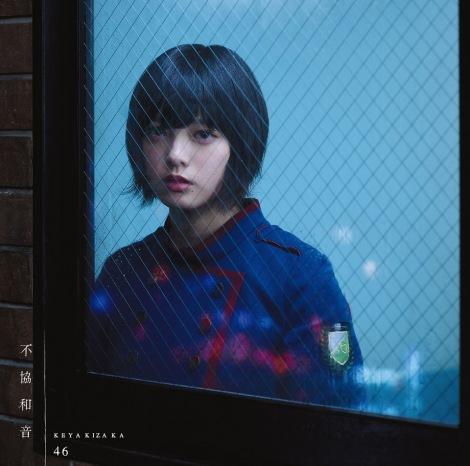 上半期シングル部門4位は欅坂46の4thシングル「不協和音」(上半期74.3万枚)