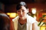 テレビ東京系で7月21日スタートのドラマ24『下北沢ダイハード』に出演する麻生久美子(C)「下北沢ダイハード」製作委員会