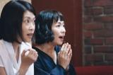 テレビ東京系で7月21日スタートのドラマ24『下北沢ダイハード』に出演する西田尚美(C)「下北沢ダイハード」製作委員会