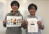 八鍬新之介監督(左)と大杉宜弘チーフディレクター(C)藤子プロ・小学館・テレビ朝日・シンエイ・ADK