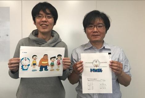 画像・写真 | アニメ『ドラえもん』新監督に八鍬新之介氏起用 水彩調 ...
