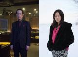 『探偵はBARにいる3』に出演する(左から)リリー・フランキー、前田敦子