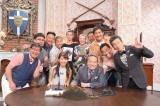6月23日放送のABC朝日放送『探偵!ナイトスクープ』にテレビ東京の番組で話題になった「ナイトスクープを愛するドイツ人カップル」が登場(C)ABC