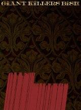 BiSHミニアルバム『GiANT KiLLERS』初回生産限定盤(ミニアルバム+アルバム+Blu-ray+写真集100P)