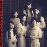 BiSHミニアルバム『GiANT KiLLERS』CD盤(ミニアルバム)