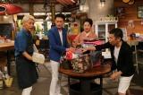 山村紅葉の荷物チェック(C)関西テレビ