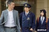 (左から)渡部篤郎、横山だいすけ、橋本環奈