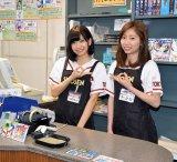 1日書店員を務めるグラゼニ女子 (C)ORICON NewS inc.